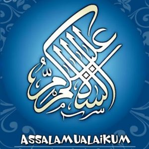 What does assalamualaikum mean and how should non muslims respond often when non muslims are greeted by muslims using the traditional arabic form of greeting assalamualaikum they are unsure of its meaning or what the m4hsunfo